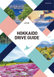 Image for the Hokkaido Drive Guide booklet