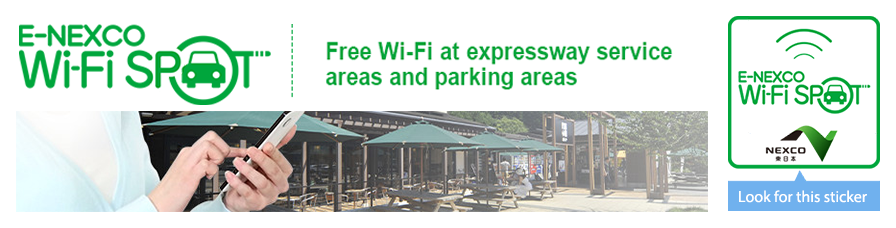 Image for free Wi-Fi available at expressway service areas and parking areas