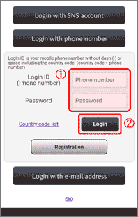 "7.①Return to the login page and input Login ID(Country code + Phone number) and Password②Tap""Login"""