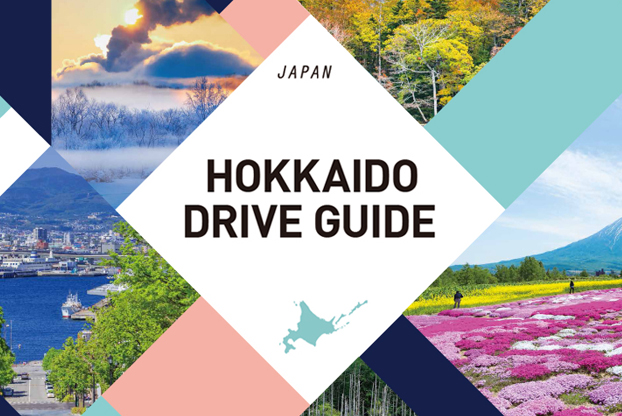 Image link to the Hokkaido Drive Guide page